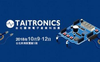 Taipei International Electronics Industry Technology Exhibition